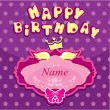 Happy birthday - Invitation card for girl with princess crown an — Image vectorielle