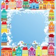 Stock Vector: Frame with decorative colorful houses. Christmas and New Year ho