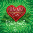 Vector de stock : Christmas and New Year card with knitted heart shape and fir tre