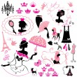 Fairytale Set - silhouettes of princess girls with accessories, — Stock Vector #38606613