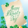 Stock Vector: Holiday card with calligraphic words Happy St. Patricks Day. Ol