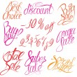 Stock Vector: Set of hand written words Buy now, Best choice, discount, big,