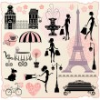 Stock Vector: Set for fashion or retail design - Effel Tower, houses, heart wi