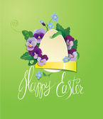 Easter greeting card with paper egg, ribbon, forget me not and p — Stock Vector