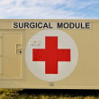 Surgical module — Stock Photo