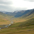 Highland landscape in Iceland.. — ストック写真