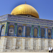 Dome of the Rock Temple, Jerusalem. — Stock Photo