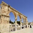 Royalty-Free Stock Photo: Temple Mount, Jerusalem.