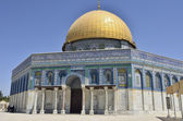 Kubbe kaya tapınağı kudüs. — Stok fotoğraf
