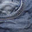 Jeans pocket — Stock Photo #27570069