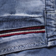 Jeans pocket — Stock Photo #27570275