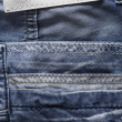 Jeans pocket — Stock Photo #27571107