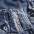 Jeans pocket closeup — Stock Photo #27571483