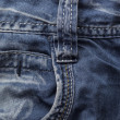 Jeans pocket — Stock Photo #27571965