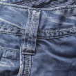 Jeans pocket — Stock Photo #27572629