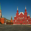 The State Historical Museum on the Red Square in Moscow. Russia — Stock Photo