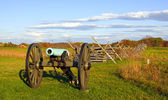 Cannon at Gettysburg — Stock Photo