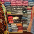 Stock Photo: Clothes in shop
