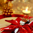 Decorated Christmas Dinner Table — Stock Photo #14864347