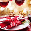 Decorated Christmas Dinner Table — стоковое фото #28952915