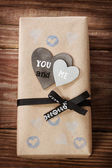 You and Me gift box — Stok fotoğraf