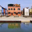 Burano island fish market — Stock Photo
