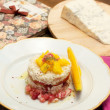 Timbale of rice, mango and gorgonzola — 图库照片