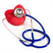 Stock Photo: Heart care concept