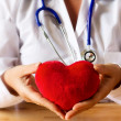 MRDICAL HEART CARE — Stock Photo