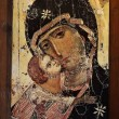 Stockfoto: Religious icon of Jesus and Virgin Mary