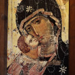 Stock Photo: Religious icon of Jesus and Virgin Mary