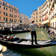 Stock Photo: Gondolas parking