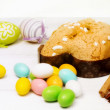 Stock Photo: Easter concept