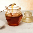 Stock Photo: Honey inside jar
