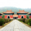 Qing Dynasty Pagoda entrance — Stock Photo