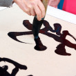 Chinese calligraphy — Stockfoto