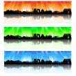 Beijing colorful Skyline Set — Stock Vector #37852847