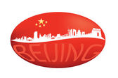 The wavy Beijing Skyline — Stock Vector