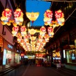 Lanterns at the Yuyuan Garden in Shanghai, Year of the horse. — Stock Photo