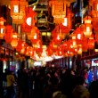 Red Lanterns at the Yuyuan Garden in Shanghai, Year of the horse. — Stock Photo