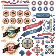 Vintage arrows - icons and symbols collection — Stock Vector #13623771