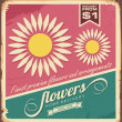 Vintage florist shop sign — Stock Vector