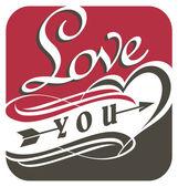 Love you, unique typography design — Vecteur