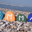 Постер, плакат: Emma female name on colourful stones