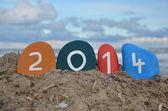 2014 on stones — Stock Photo