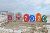 Tokyo 2020 on colored stones — Stock Photo