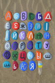 Ukrainian alphabet, Украї́нська абе́тка on stones — Stock Photo