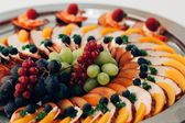 Catering voedsel — Stockfoto