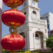 Stock Photo: Chinese Lanterns and Clock Tower, Phuket