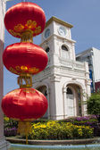 Chinese Lanterns and Clock Tower, Phuket — Stock Photo